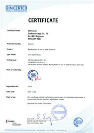 Certificazione Holz Pellet Dots - www.ilmiofocolare.it -
